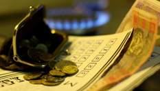 Окончание эпохи бедности: хватит ли у Госбюджете денег на субсидии