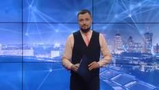 Pro новости: Интервью президента программе из США. Протесты против режима Путина