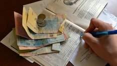 """""""Листи щастя"""": скільки і чому заборгували українці державі"""