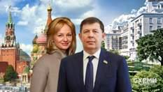 Депутат Козак приховав коштовну нерухомість своєї  дружини у Москві: розслідування