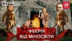 Вєсті.UA: Росія заснувала Одесу – міністерство Шкарлета знову феєрить