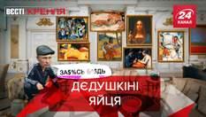 Вєсті Кремля: Серед експонатів Фаберже можуть бути підробки