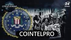 Проливали кровь невинных людей: мощная засекреченная программа спецслужб ФБР COINTELPRO