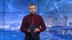 Pro Новости: Второй срок для Зеленского. Рекорд смертности от COVID-19