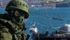 Москва давала приказ отступать: оккупации Крыма можно было избежать