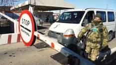 Лінія розмежування в руках Кремля: бойовики блокують пропуск людей на Донбасі