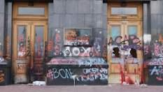 Это провокация, протест хотят дискредитировать, – юрист о свастике на здании ОП