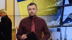 Pro новости: Серьезное обострение на Донбассе. Отмена указа относительно Тупицкого
