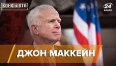 Ел в плену жуков и терпел пытки: какой на самом деле была жизнь Джона Маккейна