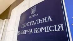 Скандальный Аксенов и узнаваемый Вирастюк: интересные факты о кандидатах на довыборах в Раду