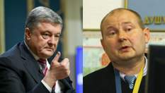 Порошенко міг дати вказівку на втечу Чауса з України: докази