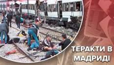 Мишень для террористов: из-за мощного взрыва в Мадриде погибли почти 200 человек