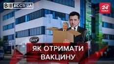 Вести.UA: У Минздрава не хватает денег на вакцину против COVID-19