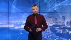 Pro новини: Плани Путіна щодо України. Відсіч тероборони