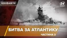 Первый этап битвы за Атлантику: Гитлер сделал ставку на гигантов надводного флота