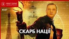 Захмарні статки Дубневича: скандальний депутат рятує своє майно від арешту