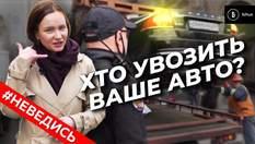 Здобич для евакуаторів: скільки київські фірми заробили за неправильне паркування