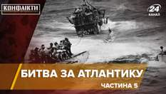 Неминуча поразка підводного флоту Третього Рейху: загинули 30 тисяч моряків