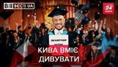 Вєсті.UA: Кива здивував усіх своїм науковим досягненням