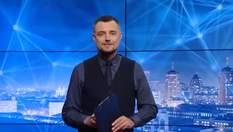 Pro Новости: Переговоры Украины и России в Ватикане. Последние дни правления Меркель