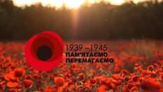 Що відзначають 8 й 9 травня в Україні та чому червоний мак замінив георгіївську стрічку