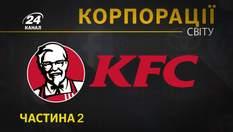 Бомбочки для ванн зі смаком крилець та скандал в Україні: як KFC завойовували світовий ринок