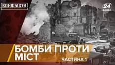 Разрушительные бомбы Третьего Рейха: как Роттердам и Лондон пострадали от мощных авианалетов