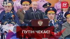"""Вести.UA: Илья Кива вышел на улицу со своими """"песиками"""""""