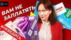 """Телефонные аферисты: почему от слов """"вы выиграли приз"""" до абсурдных покупок – один шаг"""
