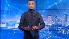 Pro новини: Можливе звільнення Степанова. Пресконференція Зеленського