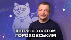 "Про кота Monobank, прибуток та перегони з ""Приватбанком"": ексклюзивне інтерв'ю з Гороховським"