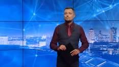Pro новини: Скандальні розмови Медведчука. Епопея з виборами на Прикарпатті