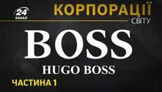 Від уніформи поліцейських – до одягу голлівудських зірок: історія світового бренду Hugo Boss