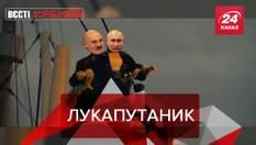 Вести Кремля: Лукашенко исполнил желание Путина искупаться в холодном море
