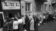 """Жертви Радянського Союзу: скільки життів загубила """"велика держава"""" своїм комуністичним серпом"""