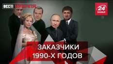 """Вести Кремля. Сливки: В России взялись создавать """"белый интернет"""""""