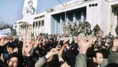 Повалення монархії в Ірані: як Близький Схід перетворився на зону нестабільності
