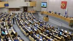 Госдума России решила обзавестись боевиками: Бородаю светит место в Кремле