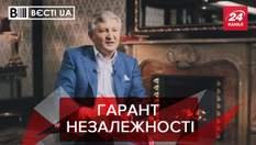Вєсті.UA: Ахметов здивується, якщо виявиться олігархом