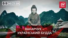 """Вєсті.UA: Без вихователя Вакарчука у групі """"Голос"""" – бардак"""