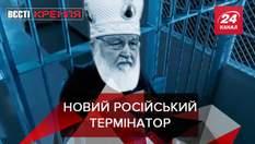 Вєсті Кремля. Слівкі: Кирил заявив, що віряни ходитимуть крізь стіни
