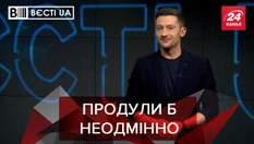 Вєсті.UA: Чому збірна України з футболу сильніша за російську