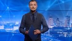 Pro новости: Саммит НАТО и Украина. Новая стратегия Зеленского