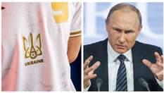 Кримський трафарет: що стоїть за істерикою Кремля на українську футбольну форму