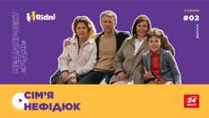 Детей можно выносить в сердце, - трогательная история усыновления в семье из Одессы