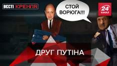 Вести Кремля: Личного повара Путина судили за разбой и ограбления