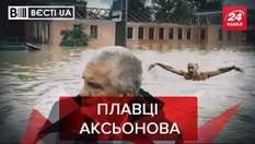 Вєсті.UA: Нарешті з'явилась вода в окупованому Криму, але це не точно