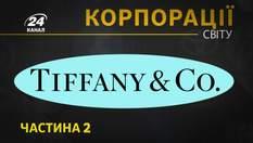 Леонардо Ді Капріо та Леді Гага: прикраси від Tiffany & Co. приміряли найвідоміші зірки світу