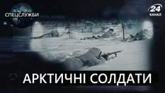 Війна в снігах та крижаних водах: арктичні солдати – воїни, що пройшли надважкі випробування