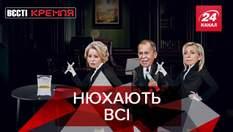 Вести Кремля: Матвиенко вакцинировалась аэрозолем